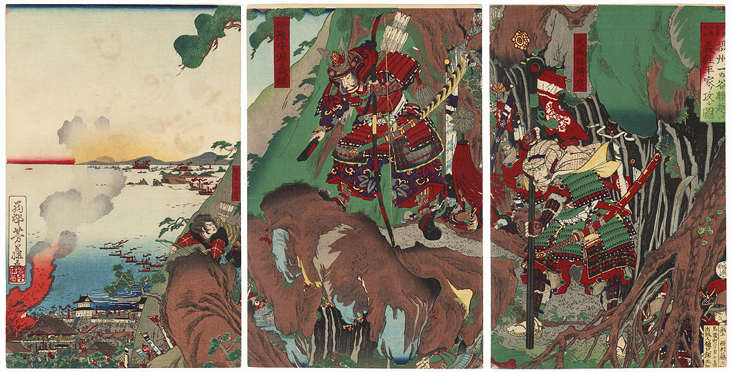The Downhill Attack at Hiyodorigoe in the Battle of Ichinotani by Yoshifuji (1828 - 1889)
