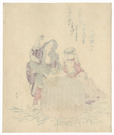 Drastic Price Reduction Moved to Clearance, Act Fast! by Shigenobu I (1787 - 1832)