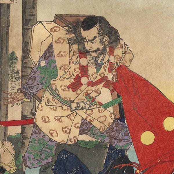 Murakami Yoshimitsu Retrieving His Clan's Banner by Yasuji Inoue (1864 - 1889)