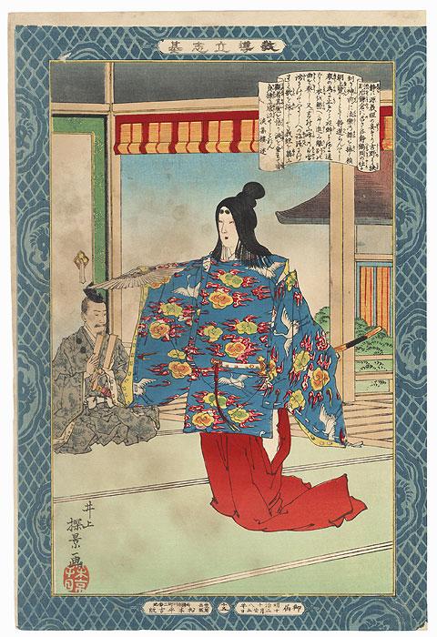 Lady Shizuka by Yasuji Inoue (1864 - 1889)