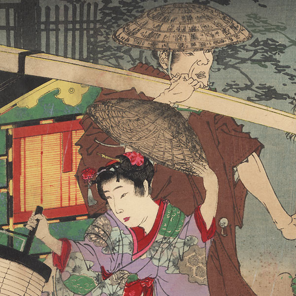 Shushuki Walking in the Rain by Kunichika (1835 - 1900)