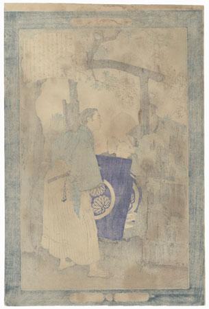 Arai Hakuseki by Toshikata (1866 - 1908)