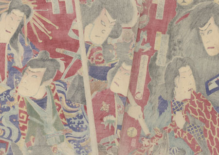 Model Heroes of Magic, 1879 by Kunichika (1835 - 1900)