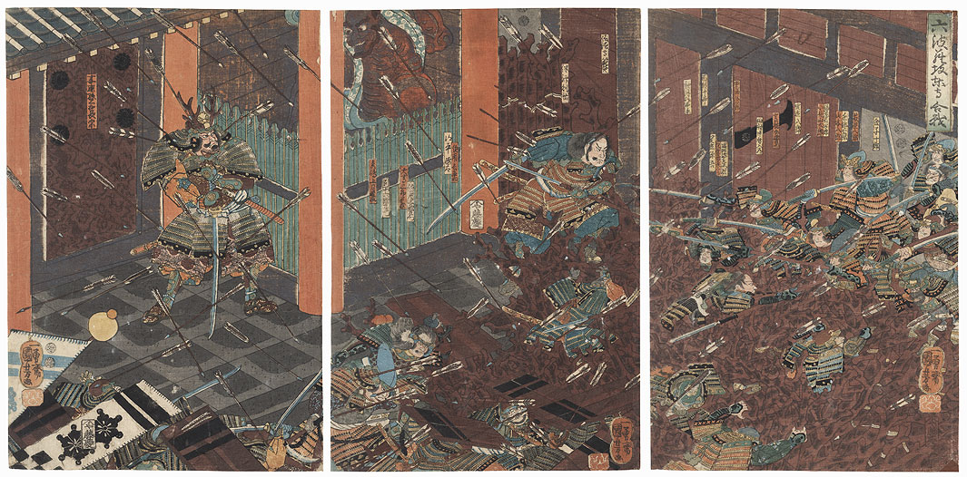 The Fight at the Eastern Temple, Rokuhara in Kyoto, 1851 - 1852 by Kuniyoshi (1797 - 1861)