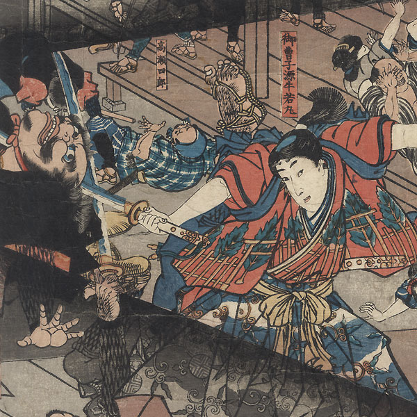 The Night Attack of Kumasaka at Akasaka Station in Mino Province, 1860 by Yoshitora (active circa 1840 - 1880)