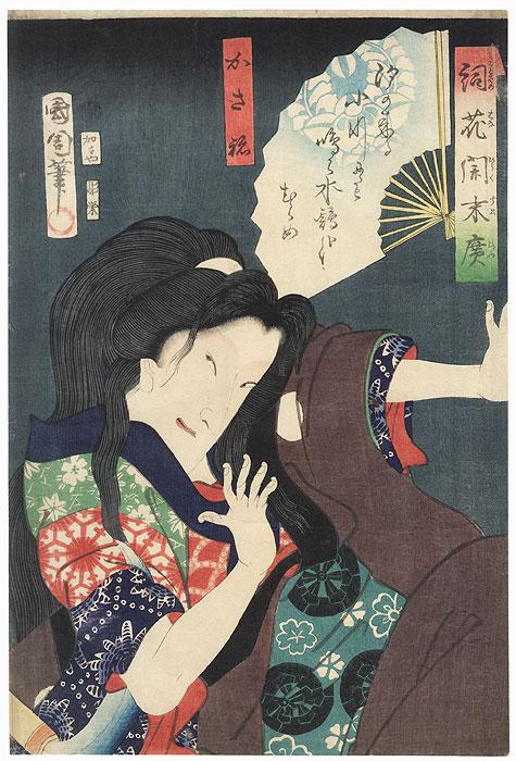 The Beauty Kasane, 1867 by Kunichika (1835 - 1900)