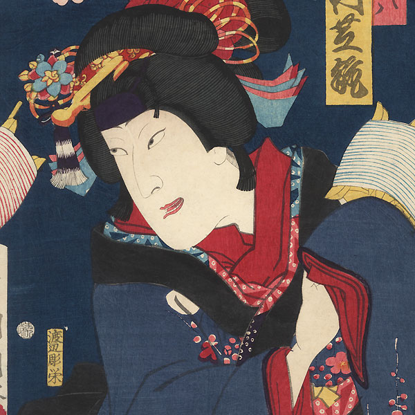 Motome and Omiwa, 1871 by Kunichika (1835 - 1900)