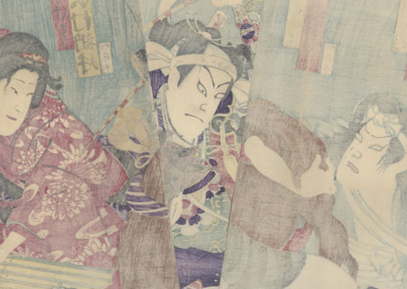 Riding through a Flood, 1873 by Kunichika (1835 - 1900)