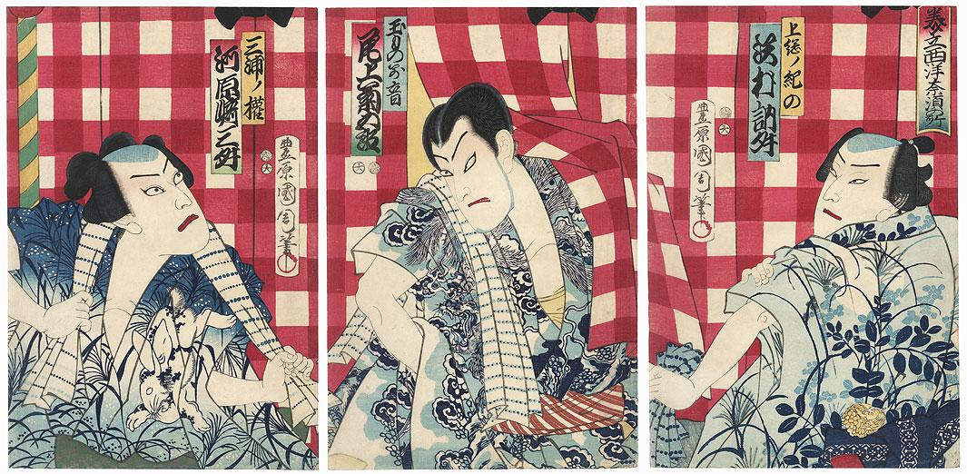 Commoners in Summer Kimono by Kunichika (1835 - 1900)