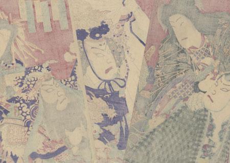 Comparison of Actors, 1877 by Kunichika (1835 - 1900)