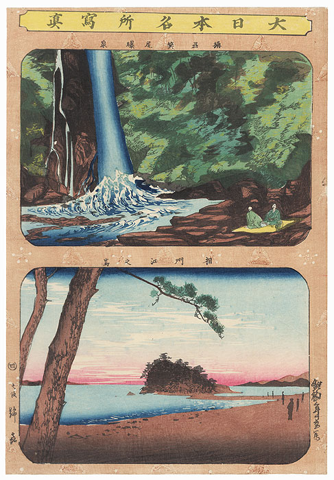 Waterfall; Island by Suzuki Toshimoto (active 1870s - 1890s)
