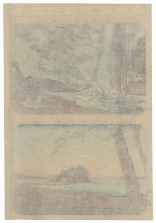 Waterfall; Island by Suzuki Toshimoto (active 1870s - 1890s)