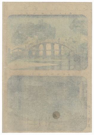Drum Bridge at Sumiyoshi, Osaka, and Night View at Kudan Hill, Tokyo by Suzuki Toshimoto (active 1870s - 1890s)