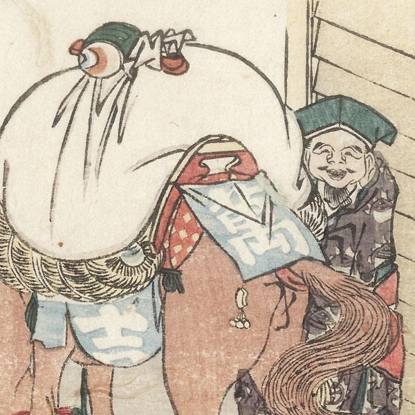 The God Daikoku Stopping at a Teahouse in Fukuroi: 1.5 Ri to Mitsuke by Hokusai (1760 - 1849)