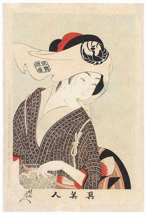 Beauty Gathering Shellfish by Chikanobu (1838 - 1912)