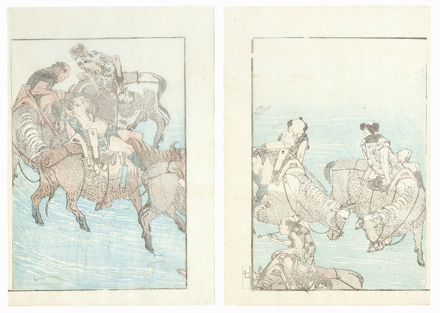 Crossing a River by Hokusai (1760 - 1849)