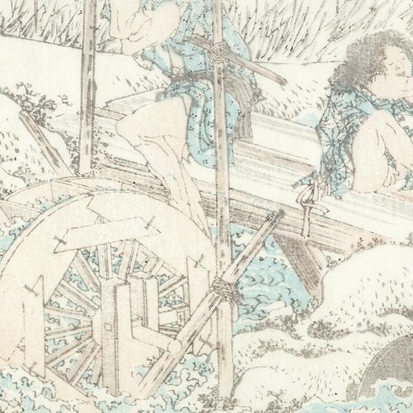 Waterwheel by Hokusai (1760 - 1849)