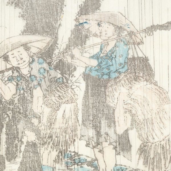 Rainy Day by Hokusai (1760 - 1849)