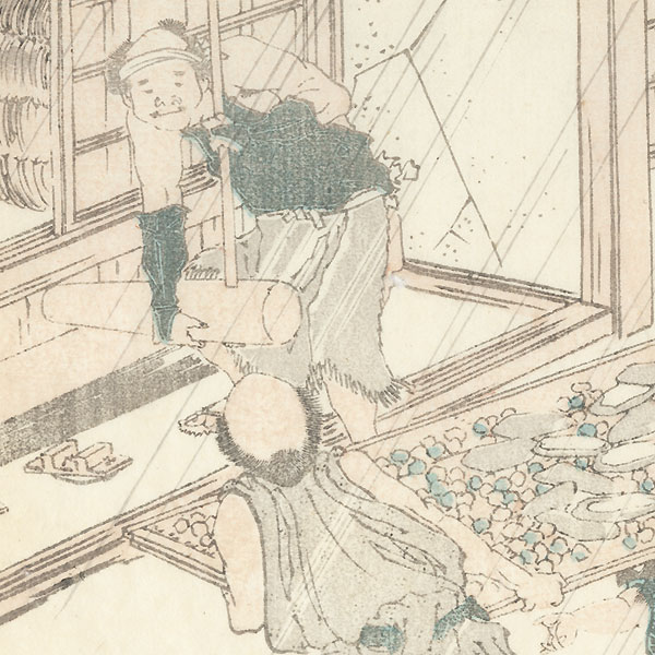 Working by Hokusai (1760 - 1849)