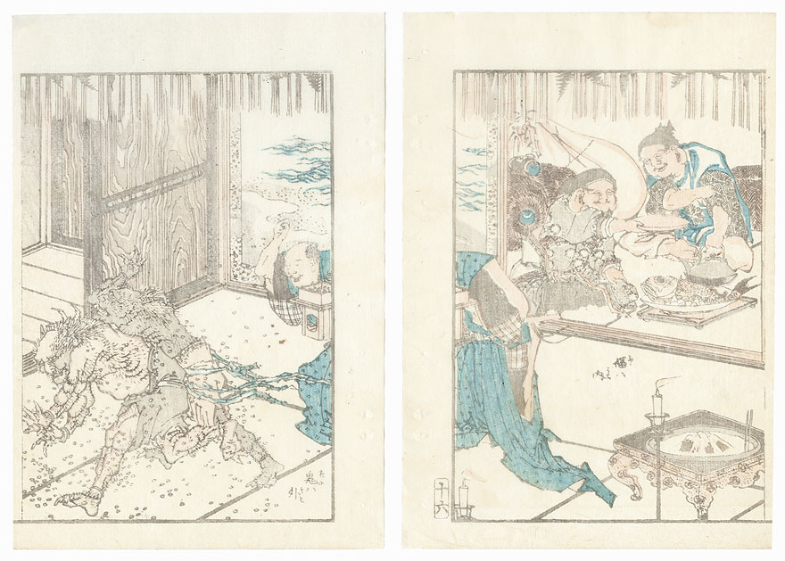 Chasing Away Demons at the New Year by Hokusai (1760 - 1849)