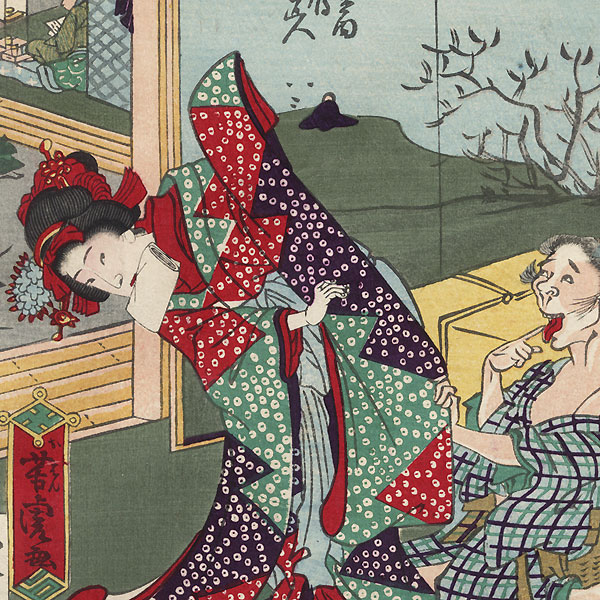 Ishibe in Ise Province: Ohan and Chomatsu by Yoshitora (active circa 1840 - 1880)
