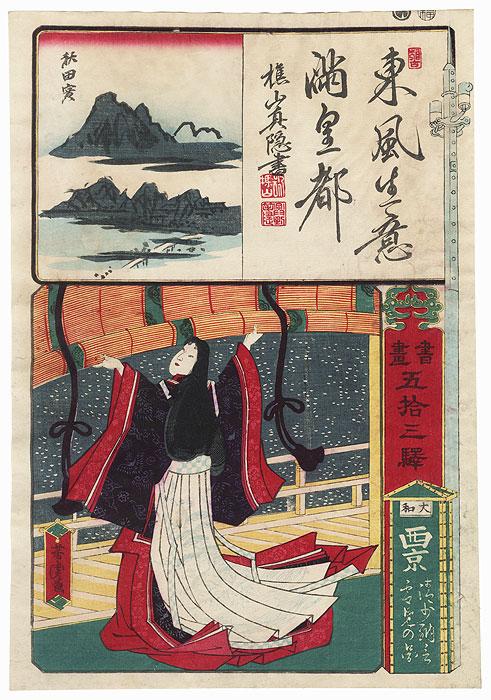Kyoto in Yamato Province: Sei Shonagon Viewing the Snow by Yoshitora (active circa 1840 - 1880)