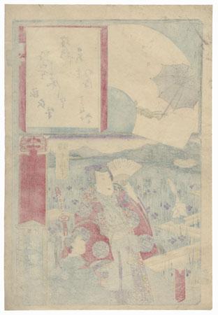 Chiryu in Suruga Province: The Old Story of Yatsuhashi by Yoshitora (active circa 1840 - 1880)