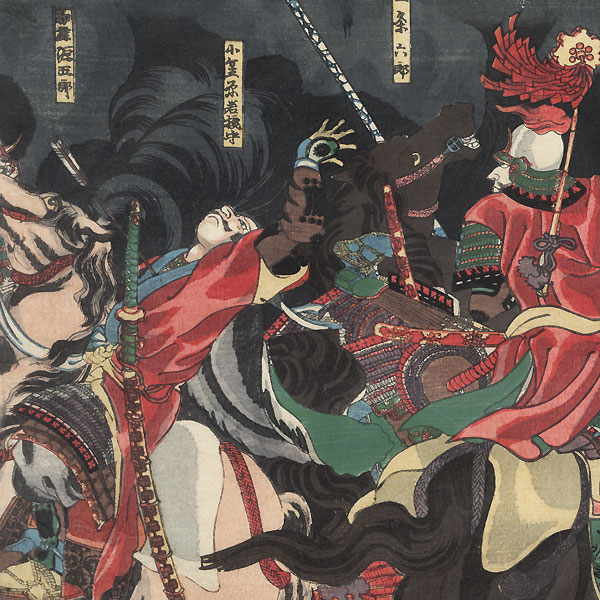 The Great Battle between Kai Province and Echigo Province at Kawanakajima, 1852 by Kuniyoshi (1797 - 1861)