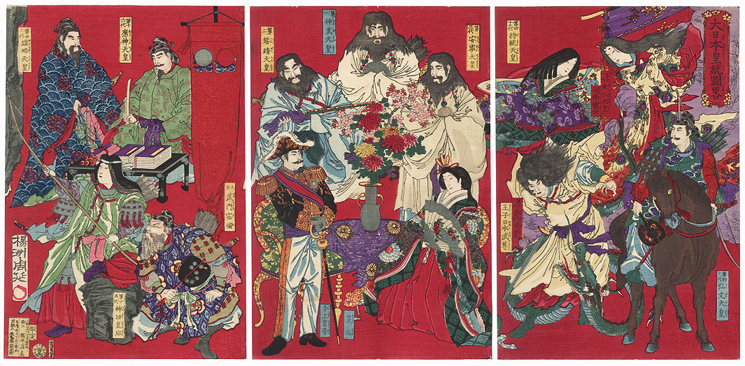 Mirror of the Gods and Emperors of Japan, 1878 by Chikanobu (1838 - 1912)