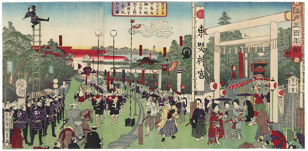 Procession with Firemen by Kunisada III (1848 - 1920)