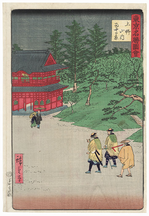 The Temple Precincts of Ueno, 1868 by Hiroshige III (1843 - 1894)
