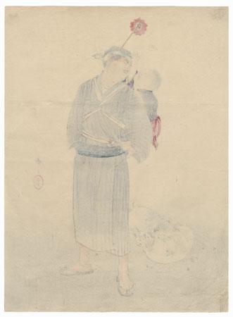 Father and Son Kuchi-e by Toshikata (1866 - 1908)
