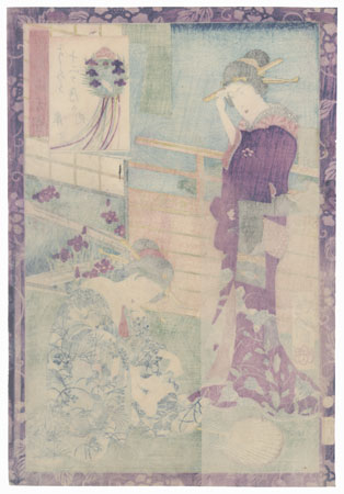 May by Yoshiiku (1833 - 1904)