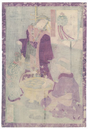 Cooking by Yoshiiku (1833 - 1904)