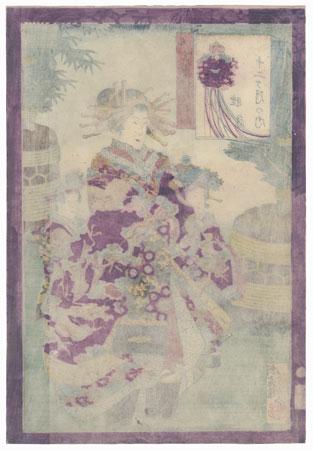 January: Murasaki of the Matsumotoro by Yoshiiku (1833 - 1904)