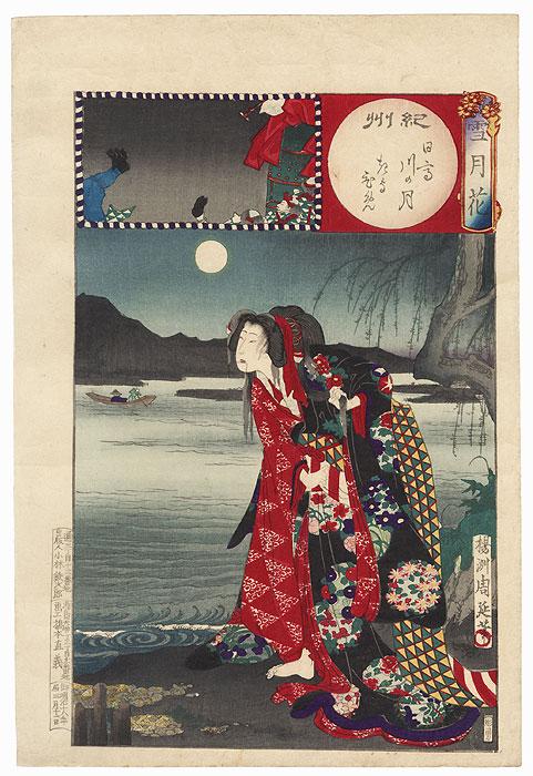 Kii, Moon over the Hida River, Princess Tsuki, No. 37 by Chikanobu (1838 - 1912)