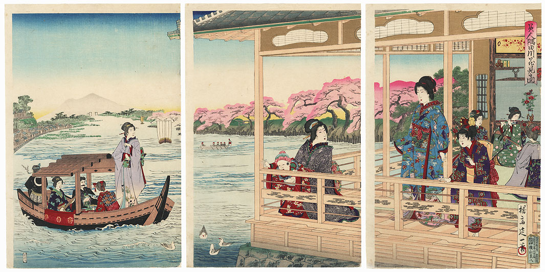 Beauties Enjoying Cherry Blossoms on the Banks of the Sumida River, 1890 by Nobukazu (1874 - 1944)