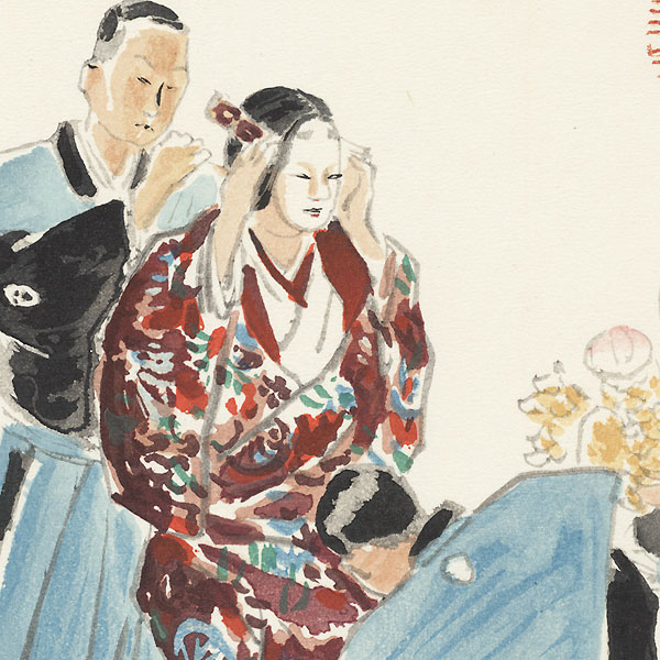 Noh Player by Wada Sanzo (1883 - 1968)