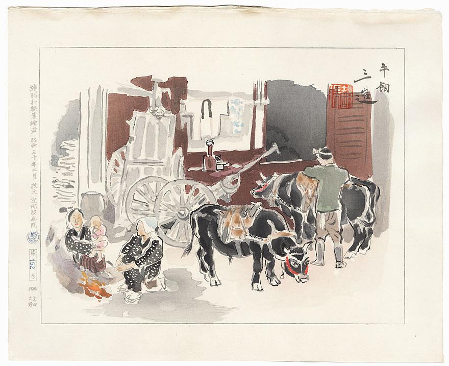 Ox-cart by Wada Sanzo (1883 - 1968)