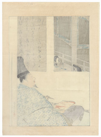 Heian Era Poet Kuchi-e Print by Meiji era artist (not read)
