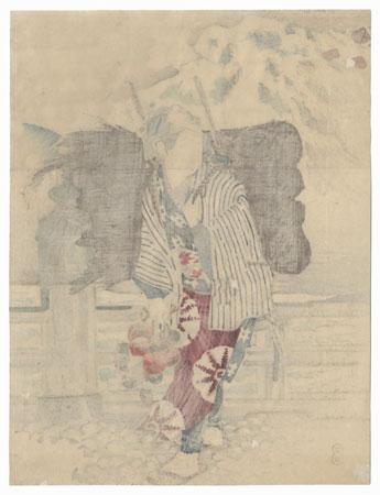 Selling Firewood Kuchi-e Print, 1908 by Mishima Shoso (1856 - 1928)