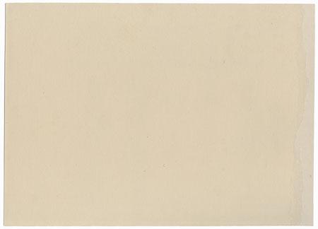 Death of General Nogi Maresuke (1912) by Sakamoto Gajo (1895 - 1973)