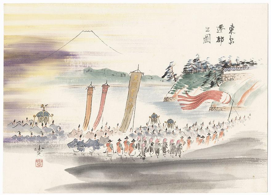Change of the Capital to Tokyo (1868) by Kitazawa Rakuten (1876 - 1955)