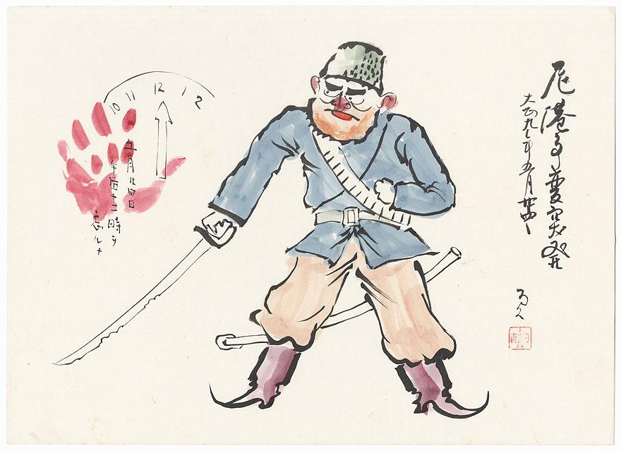Nikolayevsk Incident (1920) by Nakajima Rokuro