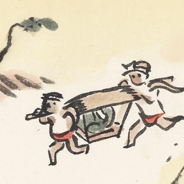 The First Strikes (1898) by Kawamori Hisao (1898 - 1968)