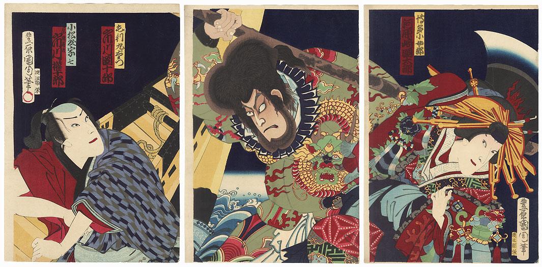 The Pirate Kezori, 1874 by Kunichika (1835 - 1900)