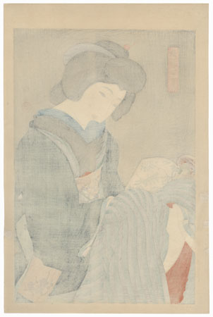 Reading by Narita Morikane (dates unknown)