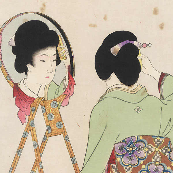 Makeup by Chikanobu (1838 - 1912)