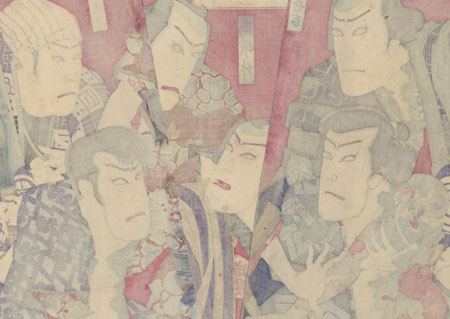 Eight Commoners by Kunichika (1835 - 1900)