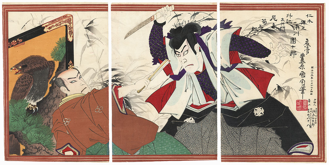 Magician Attacking a Samurai, 1882 by Kunichika (1835 - 1900)